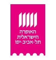 האופרה הישראלית תל אביב יפו