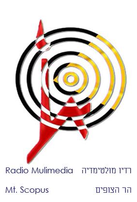 לוגו רדיו מולטימדיה הר הצופים