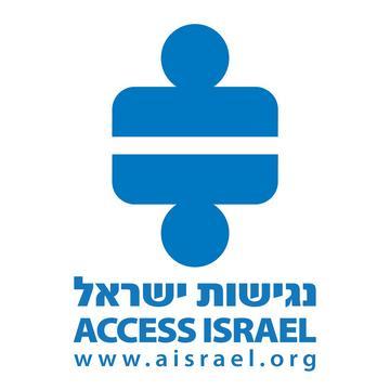 נגישות ישראל